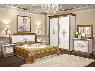 Vindem mobilier pentru dormitor la un preț foarte bun. Calitate garantată!