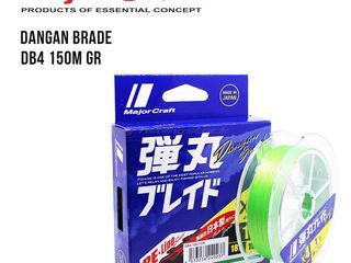 Шнур Major Craft Dangan Brade X4, X8 150m/200m/300m (#0.6/ #0.8/ #1.0/ #1.2)