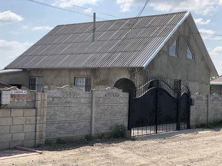 Se vinde casa de locuit com. Bacioi, sat. Bacioi!!!