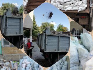 Грузчики подем материала вынос мусора и другого хлама