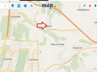Urgent 47 ari sub constructie la 1.5 km de la Chisinau 26 000 euro !!!
