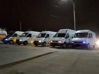 23 bus gruzo-taxi express 24/ грyзоперевозки  +taxi de marfa chișinău masina+hamali