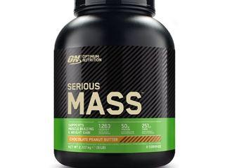 On serious mas 2,7 kg - 600 лей