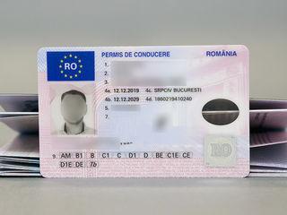 Permis/Certificate profesionale/CPC-CPI/COD95 București