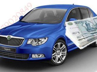 Volkswagen cumpar T4,Vito,Ford