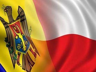 Viza poloneza schengen pentru europa (programare)  /польская шенген виза - 6 luni /1 an.fara avans.