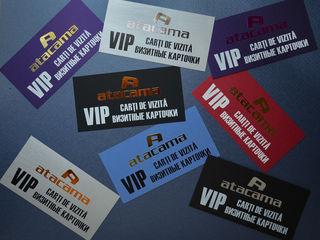 VIP Carti de vizita / Визитки
