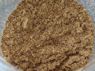 Продается антипаразитарный травяной сбор (16 ингридиентов)