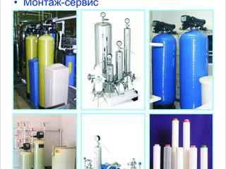 Промышленная водоподготовка.Фильтры для дома,квартиры,офиса,