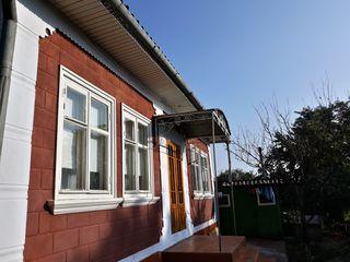Продается дом с.Александрены