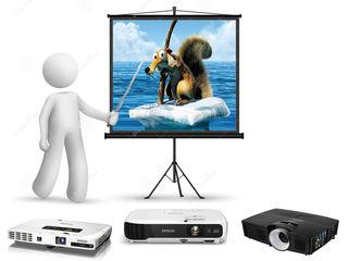 Аренда яркого HD и Full HD проектора и экрана 1,2*0,9 / 1,8*1,8 / 2,0*2,0 / 2,5*2,0 / 4,0*2,5