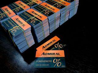 Пластиковые карточки 3,0 лей/шт / Discount Plastic cards 3,0 lei/buc