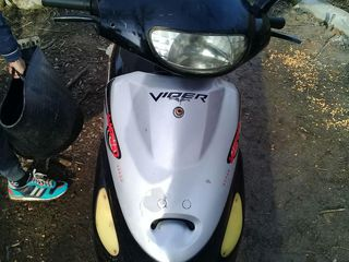 Viper super wind