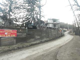 casa veche + lot pentru constructie  10 ar / старый дом+ Участок под  строительство дома 10 сот