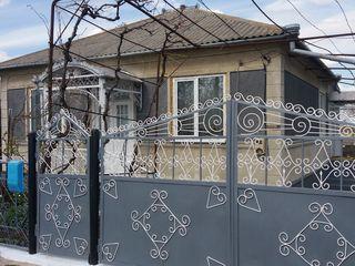 Срочно продам дом