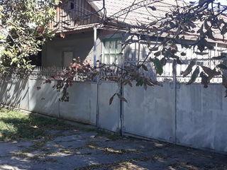 продается дом недалеко от центра