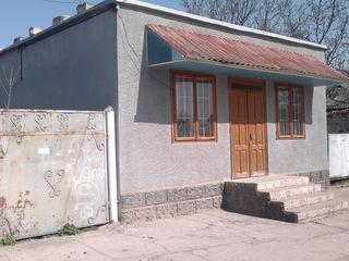 Офис - магазин
