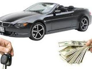 Finansarea pentru procurarea auto!!!