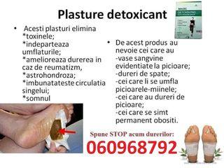Plasture detoxicant Green World - detoxifierea rapidă a organismului