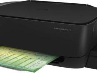 МФУ HP Ink Tank Wireless 410 + Бесплатная доставка