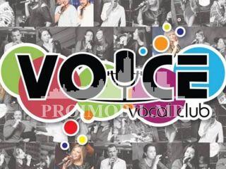 Vînzare Spațiu comercial, Demisol, Karaoke Voice! Bd. Moscova 200 mp.