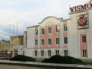 """Продажа дейсвуюшего винзавода I.M. """"Vismos' S.R.L"""