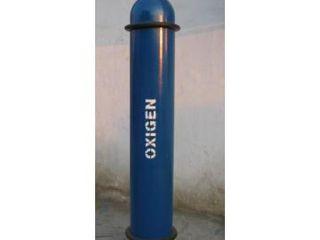 Butelie de oxigen medicinal