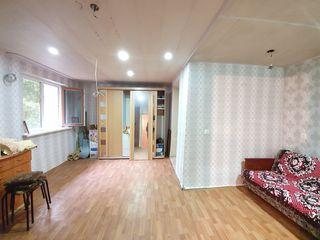 Durlești , casă 80 mp+6 ari , priveliște minunată! 39 900 euro