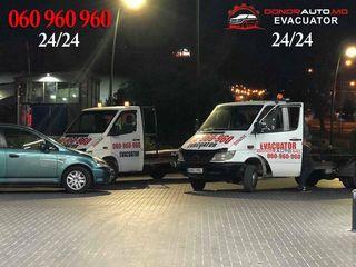 - evacuator auto - moldova 24/24