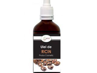 Ulei de ricin gama larga de uleiuri Касторовое масло широкий ассортимент масла