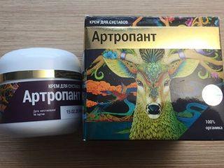 instrucțiuni de unguent pentru artropant)