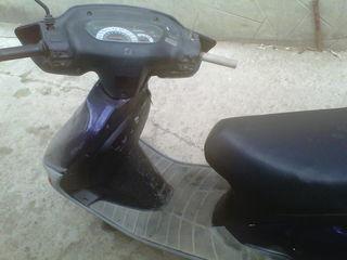 Honda диполтд