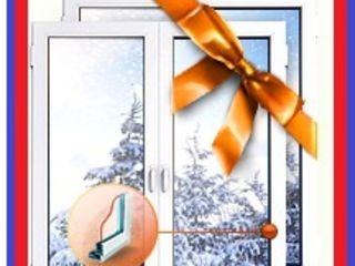 Окна-двери самые низкие цены!