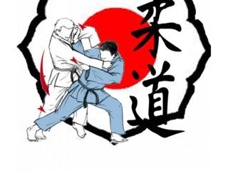 Judo Botanica