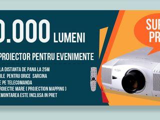 Аренда проектора / Arenda proiector / Projection mapping 10.000 Lumen