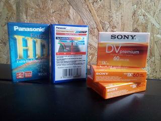 Видеокассеты формата VHS-C и MDV