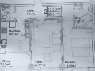 Продам 2х комнатную квартиру ботаника