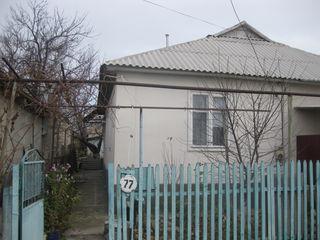 1/2 дома, г. Рыбница ул. Чапаева дом 77, 13000$, отопление, газ, вода
