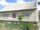 Продается дом готовый центр г  каушаны.