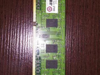 RAM 1G DDR3  Transcend