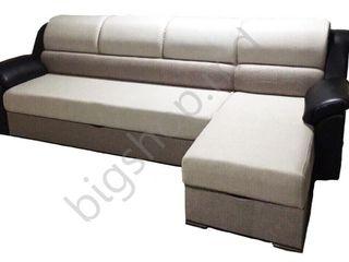 Canapea de colt V-Toms T1+V1 (1.5x2.6) Beige. Livrare gratuită!