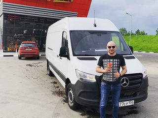 Livrare rapidă în toată Moldova.