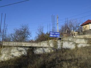 Se vinde Lot de pământ cu fundament în comuna Tohatin