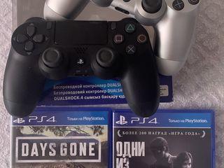 Sony PlayStation 4 slim 1tb + 2 controller
