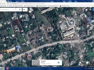 Se vinde casa, Plăcintă Mihail Gheorghe din com. Coscoden r. sîngerei, la 50 metri de gradinita