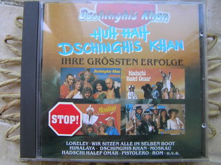 cd colection