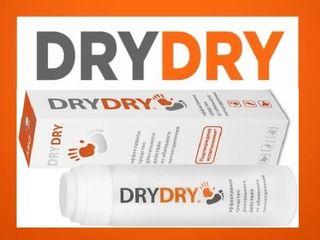 Drydry classic 35 ml 100% original cel mai bun pret лучшая цена в молдове доставка по молдове