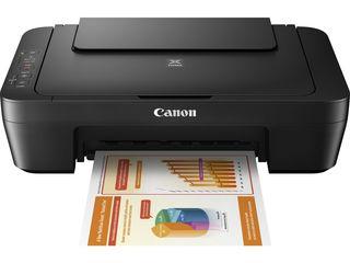 Printer canon /printer/scanner/copier! absolut nou! un cadou perfect de sărbători!