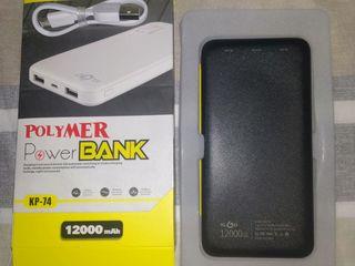 Power Bank 12000mah
