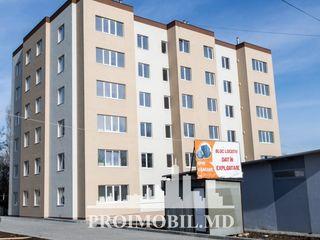com. Ciorescu! 1 cameră + living spațios! 23 600 euro!